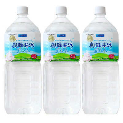 嬬恋銘水 奥軽井沢の天然水 3本セット ヤフー×アスクル[LOHACO(ロハコ)]