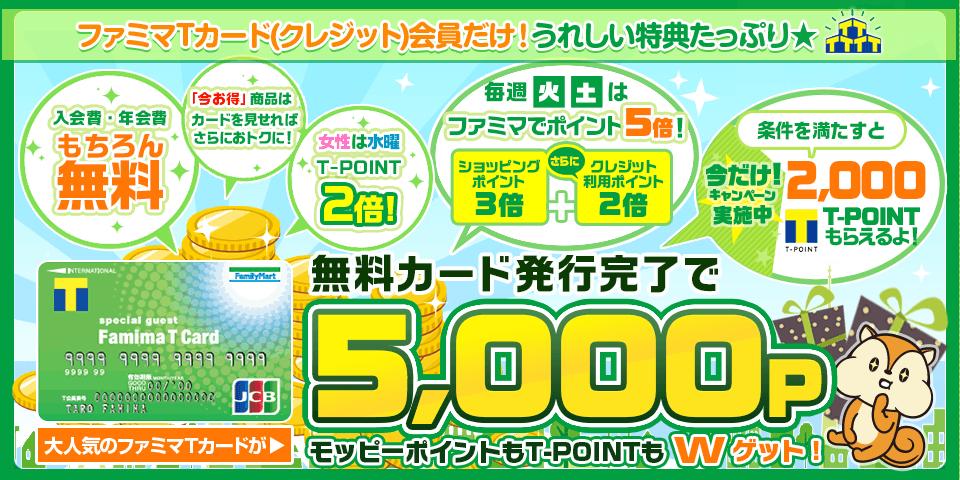 http://moppy.jp/top.php?EJ4ne102