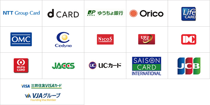 カード一覧