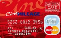シネマイレージカード
