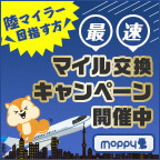 http://img.moppy.jp/pub/pc/friend/144x144-5.jpg