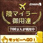 http://img.moppy.jp/pub/pc/friend/300x250-6.jpg