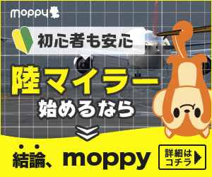 http://img.moppy.jp/pub/pc/friend/300x250-6.jpg