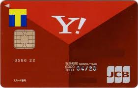 YJカード(Yahoo! JAPANカード)