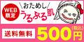 【100%還元】豆腐の盛田屋
