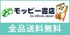 モッピー書店 by eBookJapan