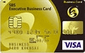 【利用】SBS Executive Business Card ゴールド