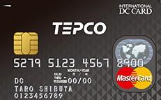 三菱UFJニコス「TEPCOカード」