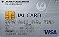JALカード[VISA/JCB](発券+ショッピングマイル・プレミアム付帯)