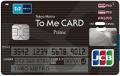 東京メトロ「To Me CARD Prime」【JCB】