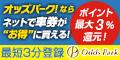 競輪情報・投票サイト【オッズパーク競輪】