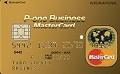 ポケットカード「P-one Business MasterCard」