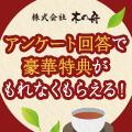 木の舟<プーアル茶>独占インタビュー!!