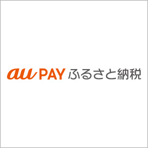 au PAYふるさと納税
