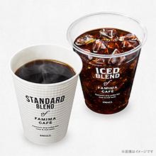 ファミマカフェ コーヒー(税込100円)引換券