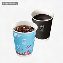 MACHI caféドリンク(S)(税込100円)※お持ち帰り限定