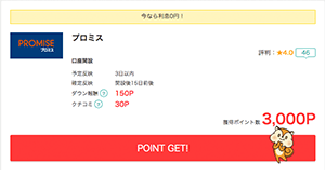 STEP【1】