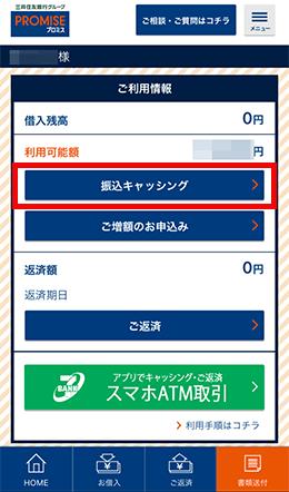 STEP【5】