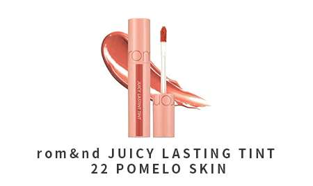rom&nd JUICY LASTING TINT (22 POMELO SKIN)