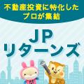 突撃インタビュー(JPリターンズ)