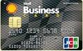 シェルビジネスカード(JCBカード)
